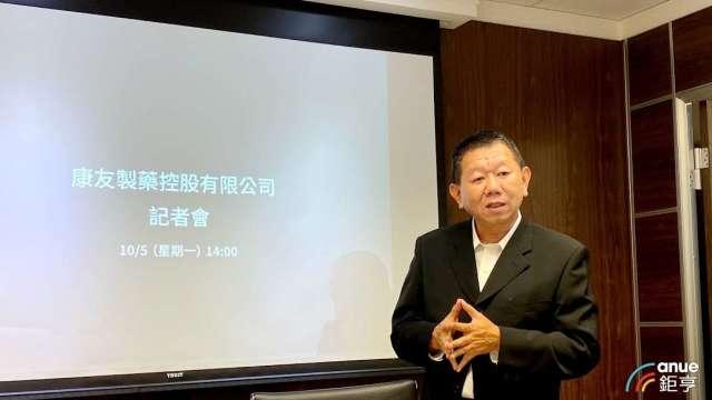 康友-KY新任董事長陳民郎。(鉅亨網資料照)
