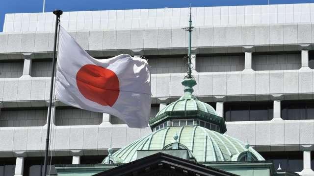日本央行12月會議 利率政策不變、疫情相關支援計畫延長半年 (圖片:AFP)