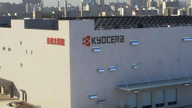 京瓷投資百億日圓建研發基地 開發燃料電池堆、陶瓷封裝等 (圖片:AFP)