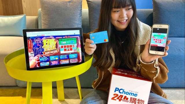 網家PChome24h購物APP下載數衝破500萬次創新里程碑。(圖:網家提供)