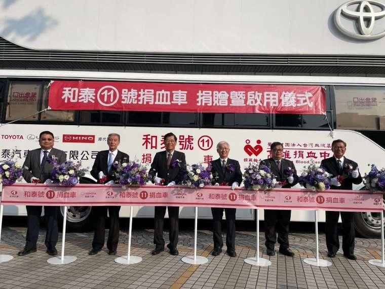和泰 11 號捐血車正式啟用服務高屏地區捐血民眾。(圖:和泰車提供)