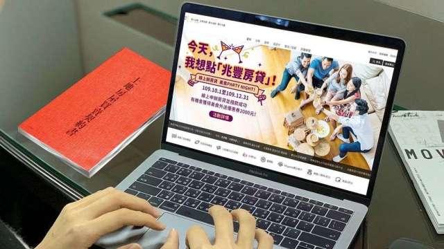 兆豐銀靠房貸數位平台擠進房貸市占前10大。(圖:業者提供)