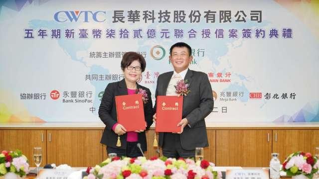 右至左為長科董事長黃嘉能及第一銀行董事長邱月琴。(圖:業者提供)