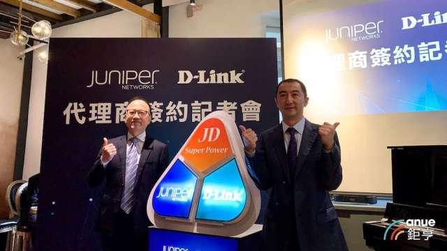 友訊宣布取得Juniper Networks台灣代理權。(鉅亨網記者彭昱文攝)