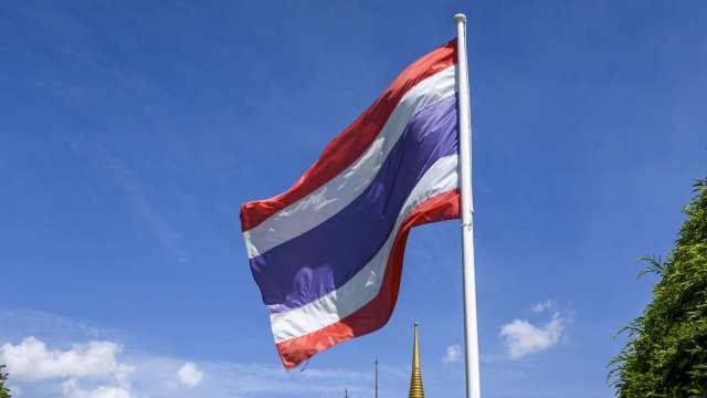 泰國央行維持利率於0.5%不變 下調2021年經濟成長預期(圖片:AFP)