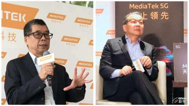 聯發科董事長蔡明介(左)、執行長蔡力行(右)。(鉅亨網資料照)