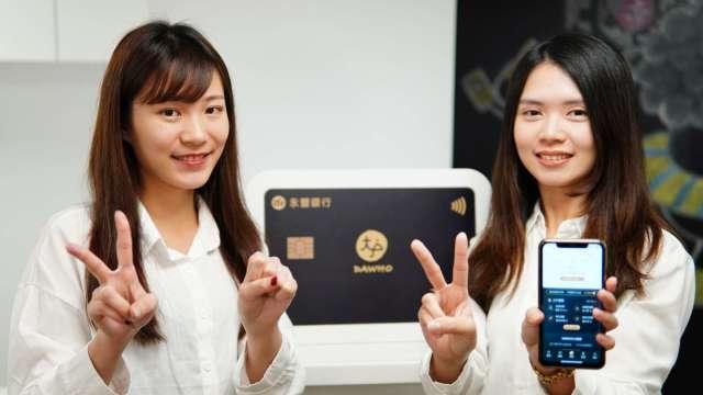 喜迎2021,永豐銀行「大戶DAWHO」數位帳戶權益再升級,力挺年輕人創造理財正循環、勇敢逐夢。(圖:永豐銀行提供)