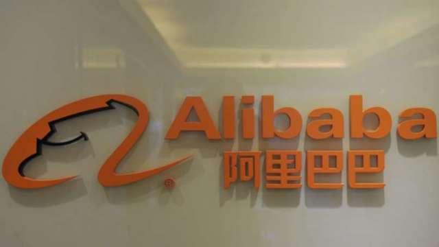 阿里巴巴遭反壟斷調查 美股盤後重挫近4%(圖片:AFP)
