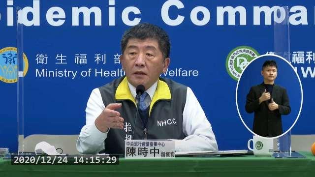 中央流行疫情指揮中心指揮官陳時中。(圖:取自疾管署直播)