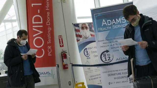 美國CDC:由英國抵達旅客須出具新冠檢測陰性證明(圖:AFP)