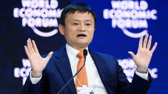 馬雲身價兩個月折損逾100億美元 WSJ爆:中國打算縮小他的商業帝國 (圖:AFP)