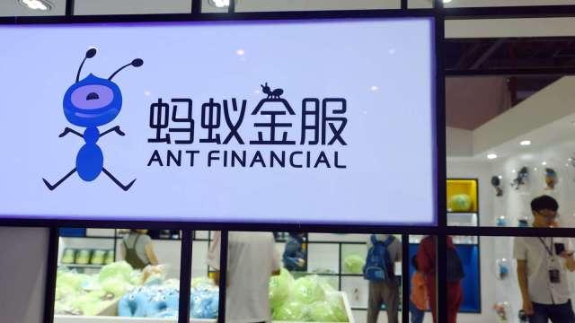 傳中國監管方要求螞蟻出脫部分股權投資 集中科技、金融部門 (圖:AFP)