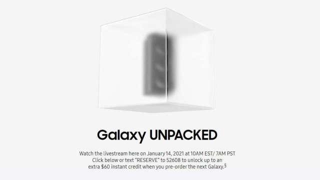 三星旗艦新機Galaxy S21系列將於14日透過線上發表 (圖片提供:Samsung)