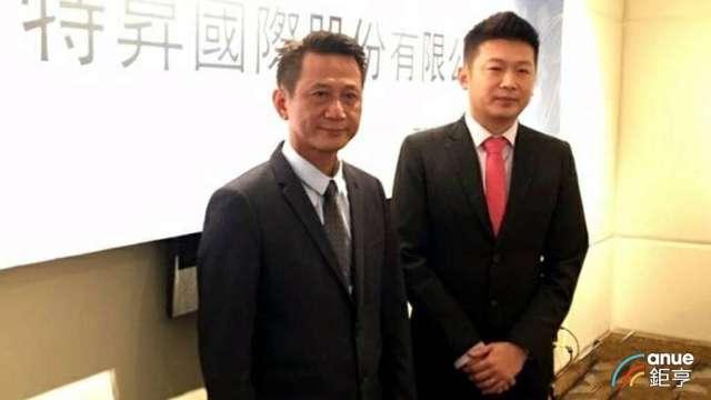特昇國際董事長黃世高(左)和總經理黃凱斌(右)。(鉅亨網資料照)
