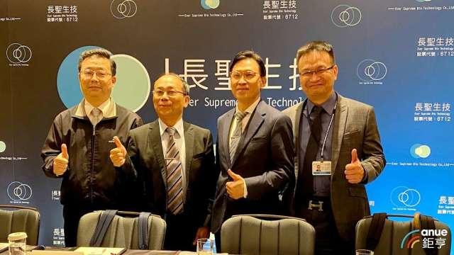 左至右為長聖副總徐偉成、總經理黃文良、董事長劉銖淇及副總李友錚。(鉅亨網資料照)