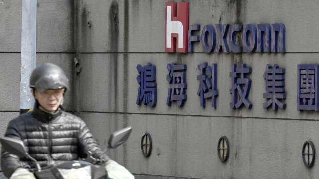 鴻海搶食電動車市場 傳有意投資中國公司拜騰2億美元(圖:AFP)