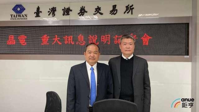 晶電總經理范進雍及副總經理張世賢。(鉅亨網記者彭昱文攝)