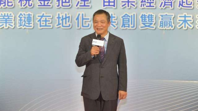 上緯投控董事長蔡朝陽。(圖:鉅亨網資料照)