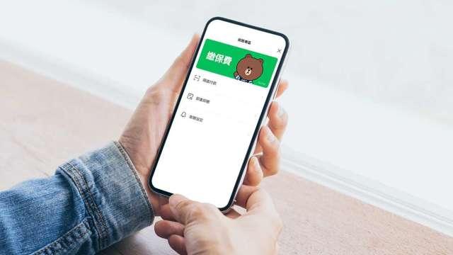 LINE Pay「保險」服務再升級,攜手富邦人壽推出「LINE Pay綁卡繳保費」服務。(圖:LINE Pay提供)
