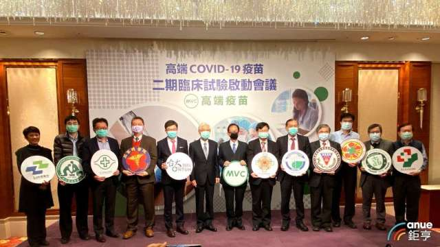 高端疫苗今(6)日舉行COVID-19疫苗臨床二期說明會。(鉅亨網記者沈筱禎攝)