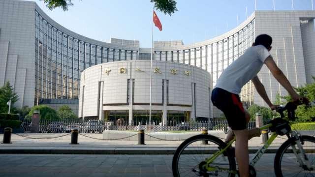 中國人行:將加強網路平台公司金融活動審慎監管(圖:AFP)
