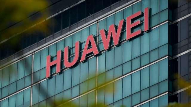 傳華為已取得美國4G零組件出貨許可 5G仍不放行(圖片:AFP)