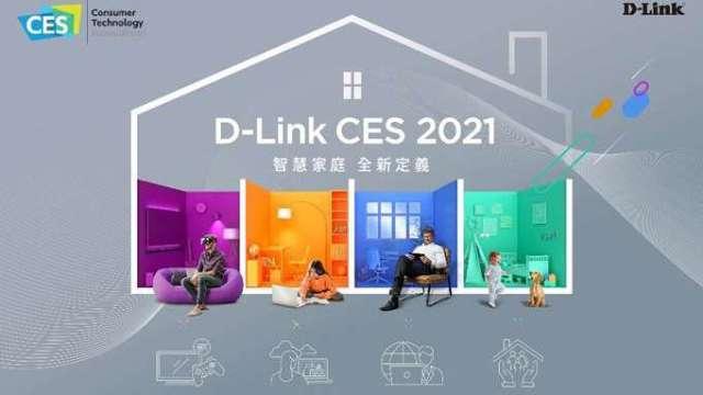 友訊在CES發表多款新品組合,搶攻5G Wi-Fi 6 商機。(圖:友訊提供)