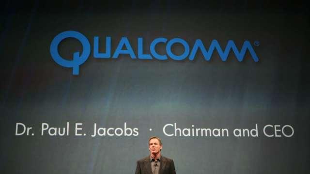 與蘋果、英特爾正面交鋒 高通斥資14億美元收購CPU新創Nuvia (圖:AFP)