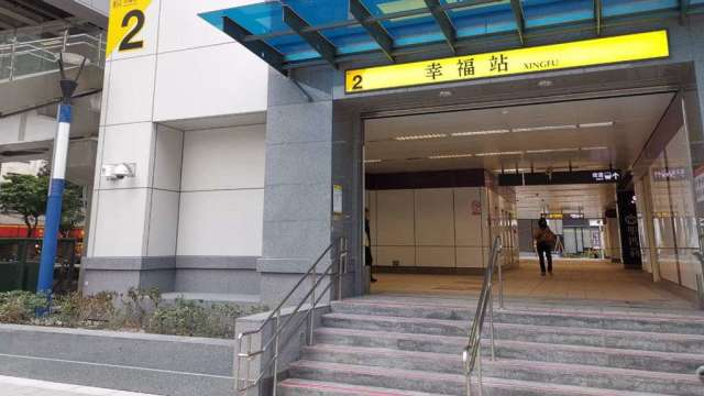 永慶房屋:雙北捷運站區去年以中山國小站與幸福站周邊熱銷稱王。(圖:永慶房屋提供)