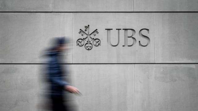 捷智商訊主要客戶為金融業。(圖:AFP)