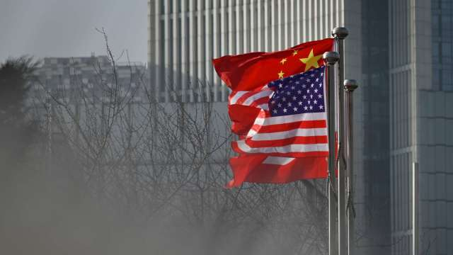 繼國防黑名單後 中海油再遭美商務部納入貿易實體清單 (圖:AFP)