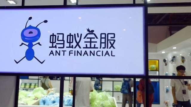 中國人行:螞蟻集團已成立整改工作組 正制定時間表(圖:AFP)