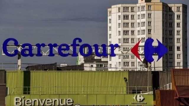 打退堂鼓 加拿大OK超商母公司傳因法國反對放棄收購家樂福 (圖:AFP)