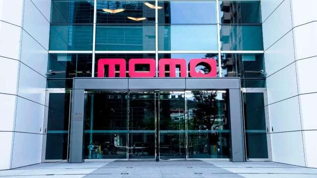 momo購物網5h 超市展開試營運。(圖:富邦媒提供)
