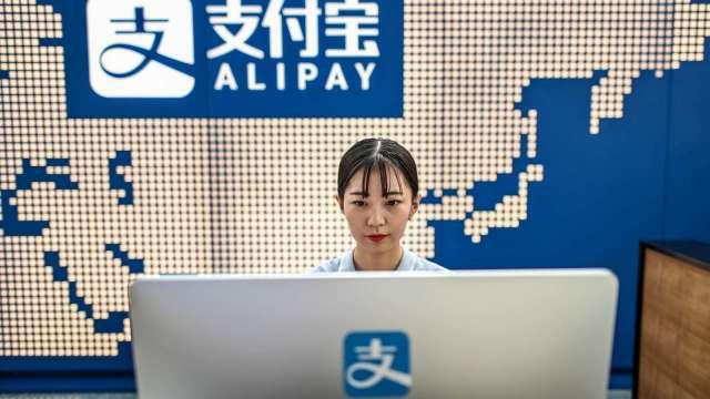 再下緊箍咒!支付寶、理財通全面禁售網路存款商品。(圖:AFP)