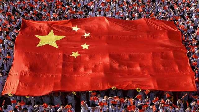 中國2020年GDP成長2.3% 十年倍增目標未能達成 (圖片:AFP)