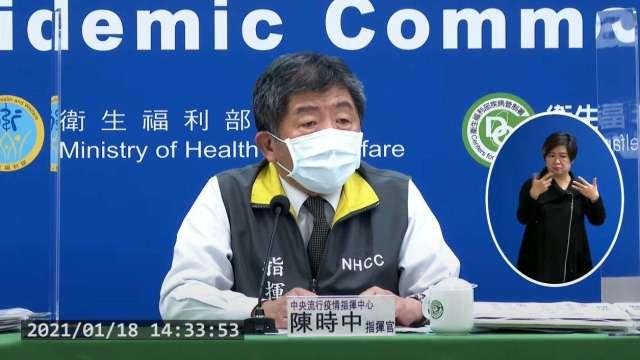 台灣新冠肺炎院內群聚感染擴大,新增1名護理師確診。(圖:取自疾管署直播)