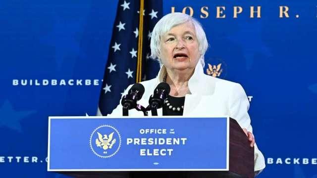 葉倫聽證會前美元疲軟 自一個月高點滑落(圖:AFP)