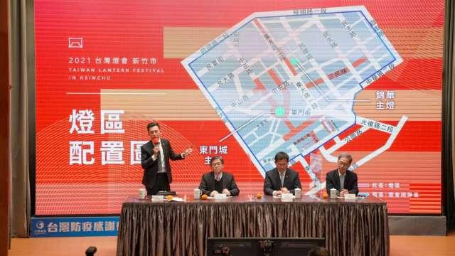 行政院今日舉行記者會宣布停辦 2021 台灣燈會。(圖:新竹市政府提供)