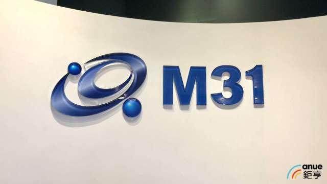 M31新任董事長 總座張原熏出任。(示意圖,鉅亨網資料照)