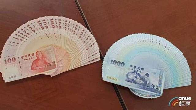 8家金融機構自2月3日起連續5個營業日提供換新鈔服務。(鉅亨網資料照)