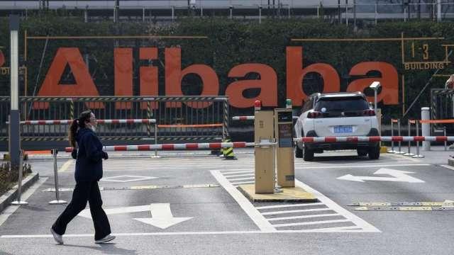 馬雲3個多月來首度公開露面 阿里巴巴急漲近10%(圖:AFP)