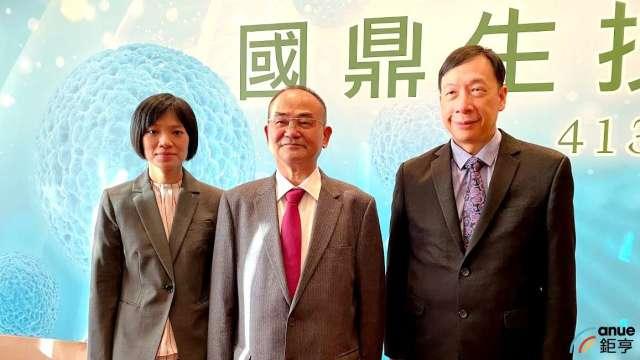 左至右為國鼎臨床醫師陳佩妮、董事長劉勝勇、總經理蘇經天。(鉅亨網記者沈筱禎攝)