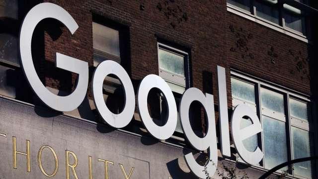 谷歌廣告遭反壟斷調查 歐盟向廣告商發問卷調查(圖片:AFP)