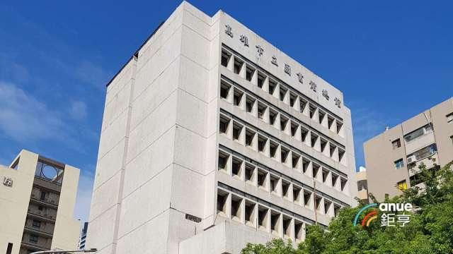 高雄舊市立總圖地上權案,今天由新光人壽以3.02億元拿下。(鉅亨網記者張欽發攝)