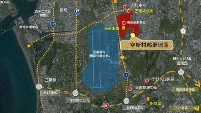 台南仁德區二空新村B區土地都更開發案,由理銘開發以44.52億元得標。(圖:台南市政府提供)