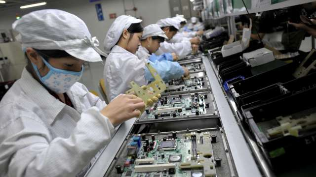經濟部通過八家中小企業,擴大投資台灣58億元。(圖:AFP)