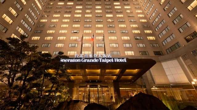 台北喜來登飯店由寒舍經營。(圖:寒舍提供)