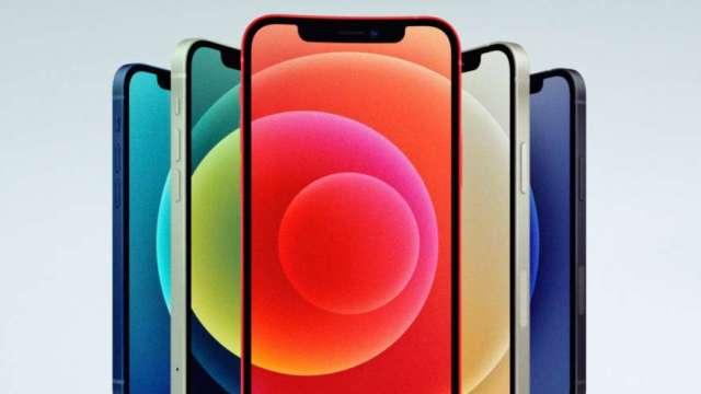iPhone12與MagSafe配件恐導致心律調節器失效 (圖片:AFP)
