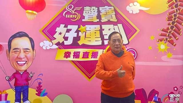 聲寶集團總裁陳盛沺。(鉅亨網記者沈筱禎攝)